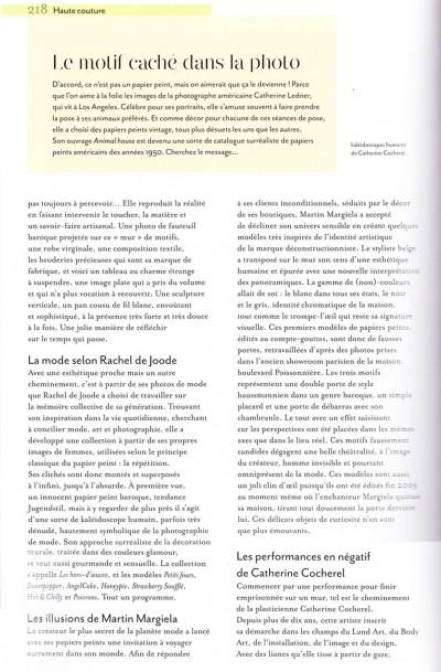 livre-papier-p-cat1-presse